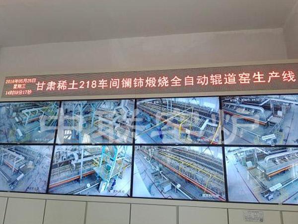 甘肃稀土窑炉全自动生产线